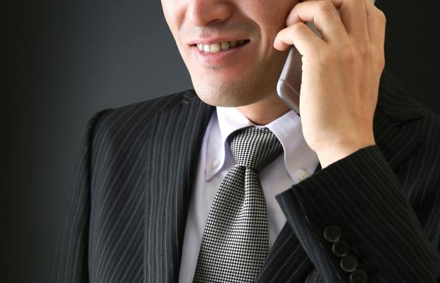 ライフサポート(05054904033)からの電話を無視すると危険な理由