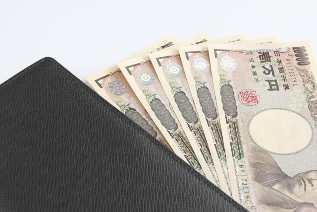 後払いツケ払い現金化でいくら用意できる?